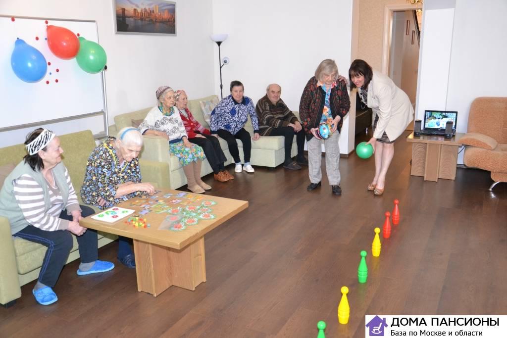Дом престарелых 5 дома для престарелых ветеранов войны и труда