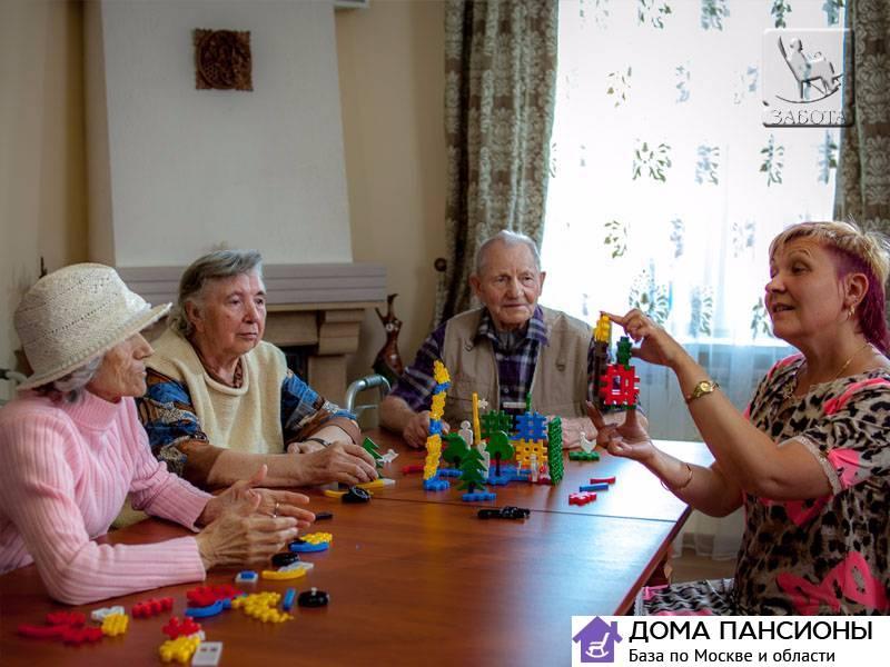 Пансионат для пожилых 17 пансионаты и дом отдыха для пенсионеров на январь и цены