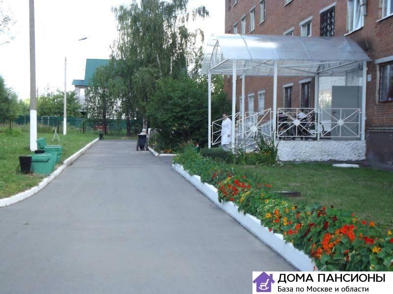 дом престарелых для ветеранов вов в москве