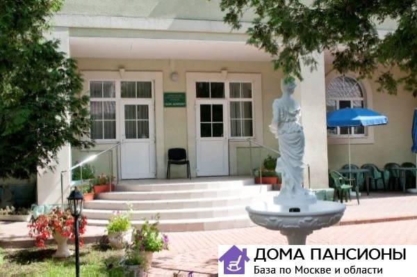 Дом интернат для престарелых отзыв пансион для пожилых людей спб