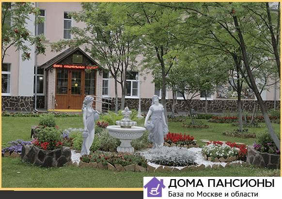 Егорьевский дом престарелых и инвалидов фото участок под строительство частного дома купить в москве