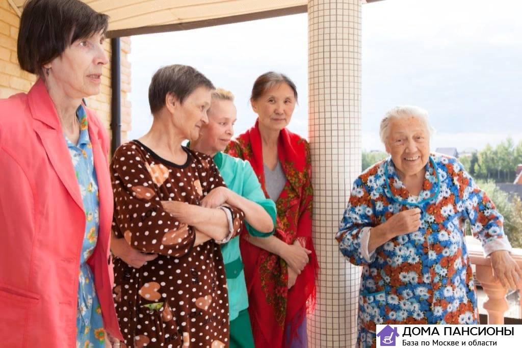Пансионат для пожилых людей забота и уют починковский дом-интернат для престарелых