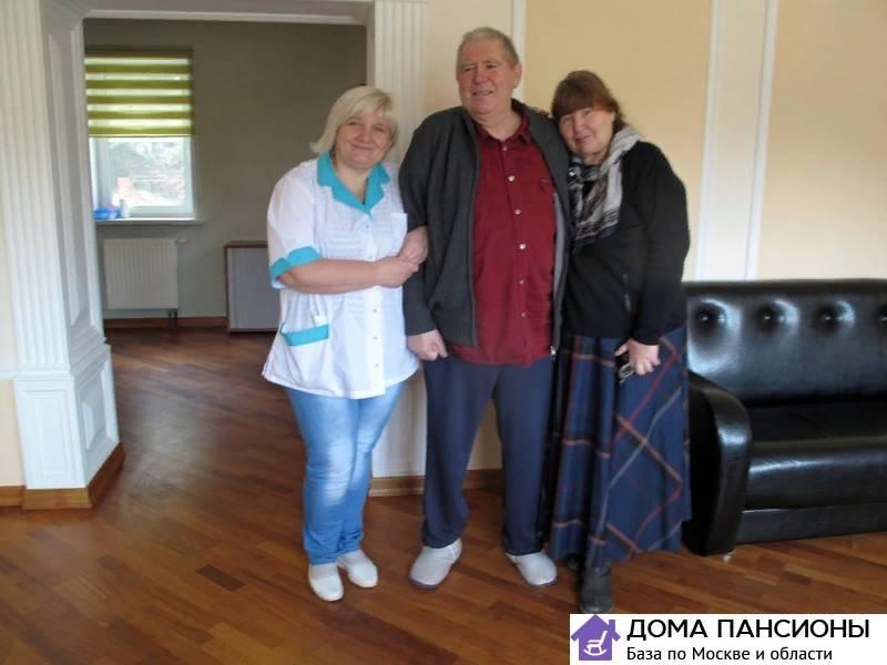 Пансионат для пожилых уютный дом дом престарелых дема