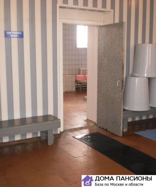 Куровское дом престарелых телефон план мероприятий дом престарелых