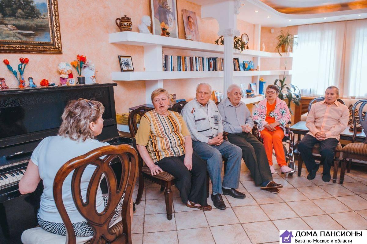 Балашиха дом престарелых пансионаты временного прибывания для пожилых