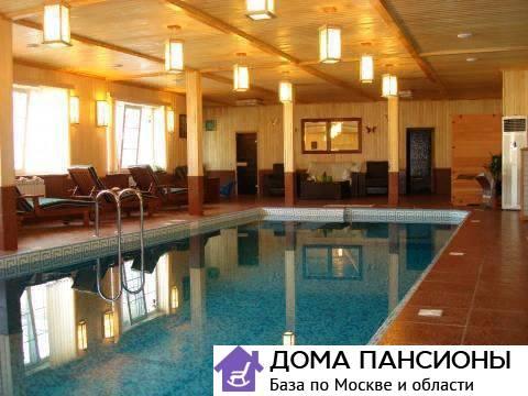 Г.ногинск, дом для престарелых, адрес шимский дом интернат для престарелых