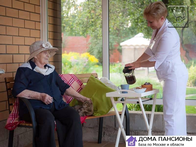 Пансионат для престарелых новокосино стоимость сиделки по уходу за лежачим больным