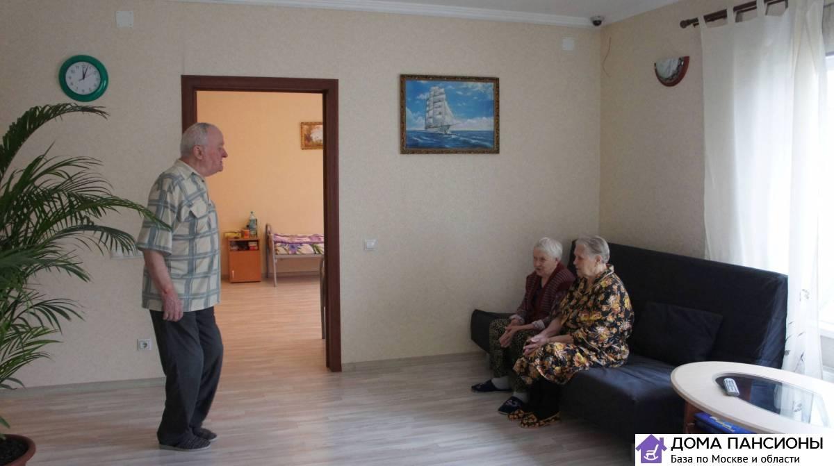 Ильинское дом престарелых подольский район дома для престарелых в