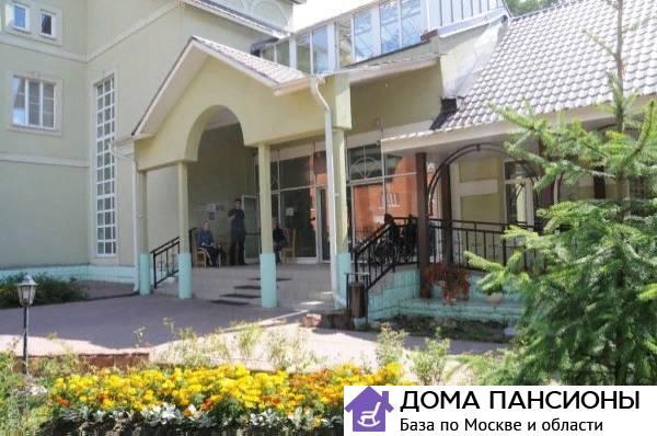Дом престарелых и инвалидов в дмитрове физиопроцедуры после перелома шейки бедра