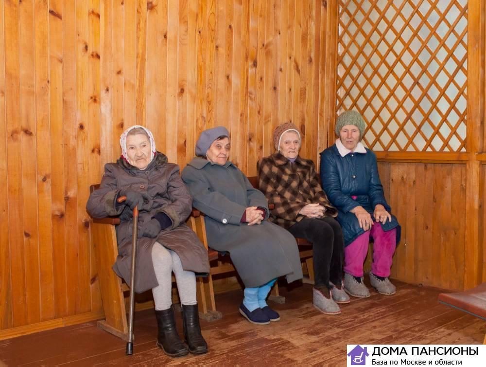 Социальный престарелый дом новогурово алексин дом престарелых