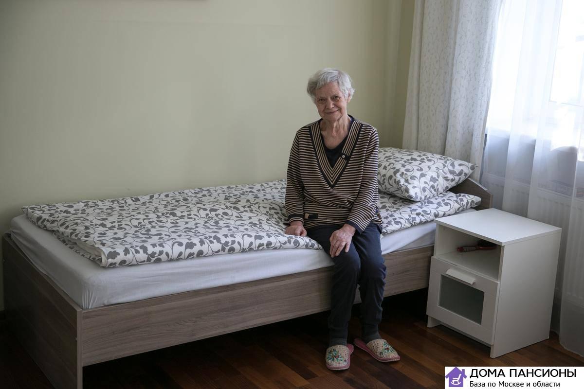 Рига дома престарелых каритас дом престарелых в коломягах спб